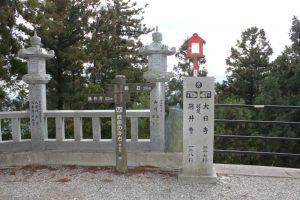 焼山寺仁王門前の距離がデタラメの平成の道標(2016.2)