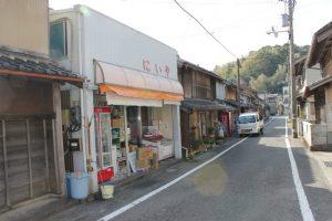 木岐町の雑貨屋「にいや」(2016.3)
