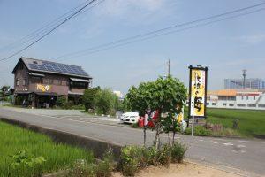 西林寺から浄土寺へ約300m先お遍路道沿いに食堂が(2016.7)