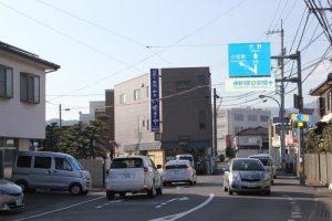 恩山寺遍路道。日本一低い山分岐(2016.3)