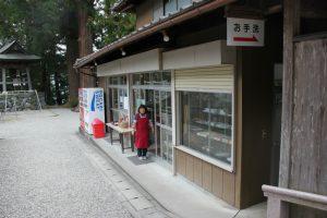 売店(2017.4)
