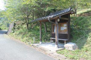 高山集会所上三叉路脇の休憩所(2017.9)