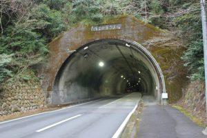 伊豆田トンネル(2018.2)