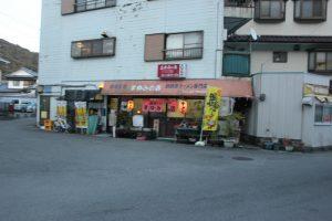 鍋焼ラーメンの『まゆみの店』(2018.2)