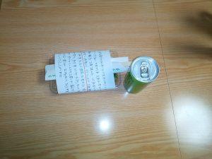 お接待昼弁当/お手紙/お茶(2019.11)